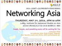 20160519_Networking_Asia