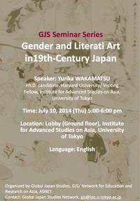 Gender and Literati Art in 19th-Century Japan
