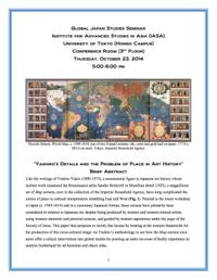 GJS Seminar Yashiro's Details and the Problem of Place in Art History
